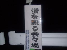 Dscf0501