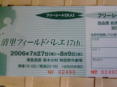 Dscf0642